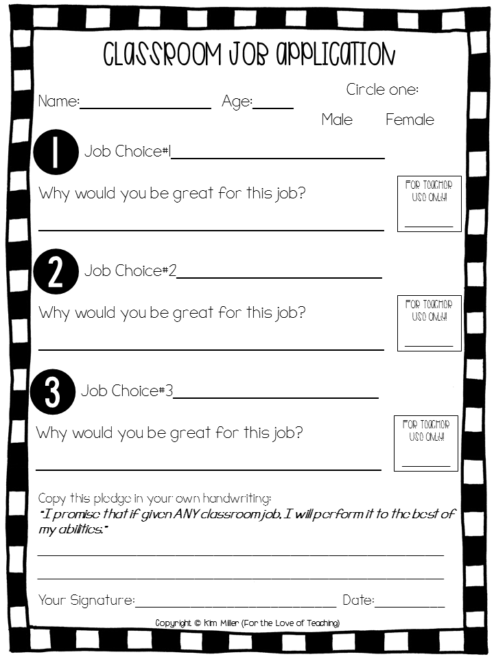 Classroom Job Ideas Elementary : The elementary entourage teaching ideas we are thankful