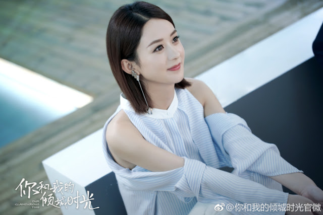 Our Glamorous Times Zanilia Zhao Liying