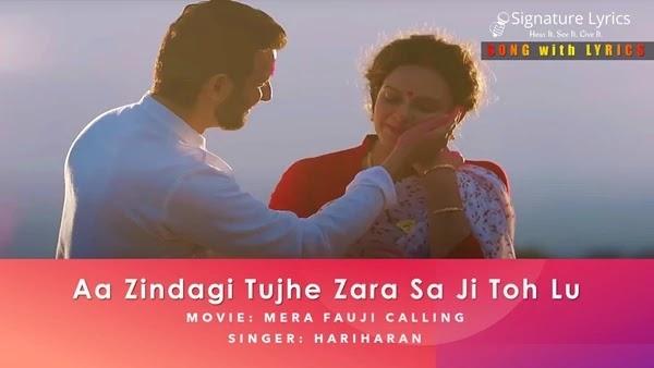 Aa Zindagi Tujhe Zara Sa Ji Toh Lyrics - Mera Fauji Calling