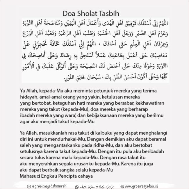 Ini Dia Doa Sholat Tasbih, Jangan Sampai Salah!