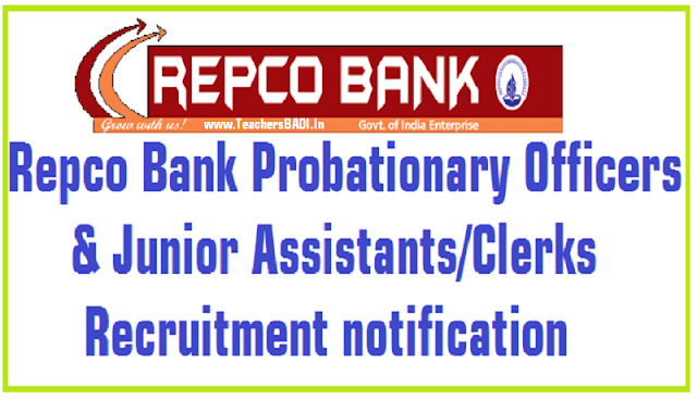 Repco Bank POs, Jr Assistants/Clerks Recruitment 2016