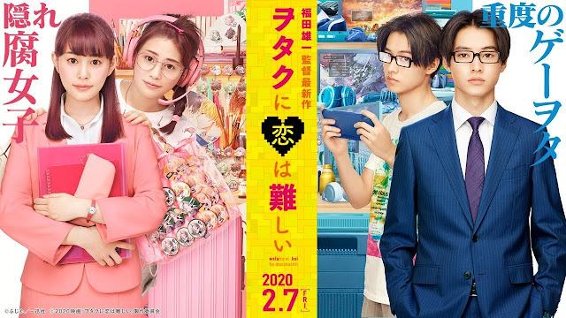 Wotaku ni Koi Wa Muzukashi Live Action Menampilkan Teaser Terbarunya