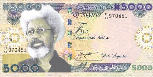 N5000 note yaradua