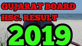 GSEB HSC Result 2019 | GSEB 12th Result 2019 | Gujarat Board Result 2019 Date And Link,How To Check GSEB HSC result 2019,Gujarat board 12th result  last year statistics,About Gujarat Secondary and Higher Secondary Education Board (GSEB),How to download GSEB HSC Result 2019?,hsc result 2019 gujarat,hsc result by name,hsc result online,Gujarat  Board 12th Class Toppers list,12 nu parinam,result date,ssc result date,