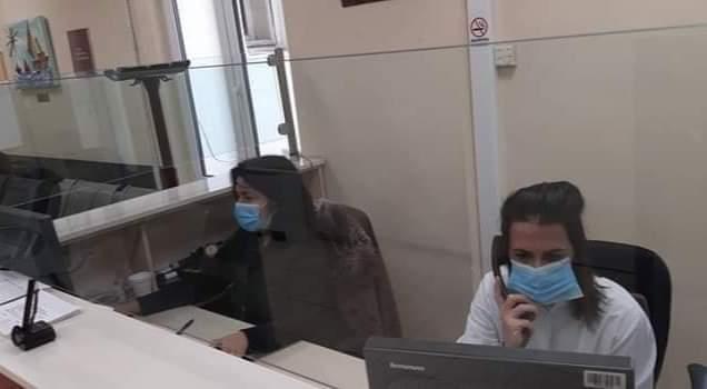 Η ΟΤΟΕ Λάρισας ενημερώνει τους πελάτες των τραπεζών στον νομό Λάρισας για τους τρόπους πραγματοποίησης τραπεζικών συναλλαγών εν μέσω κορωνοϊού