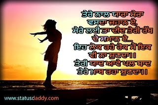 sad,status,image,whatsapps,