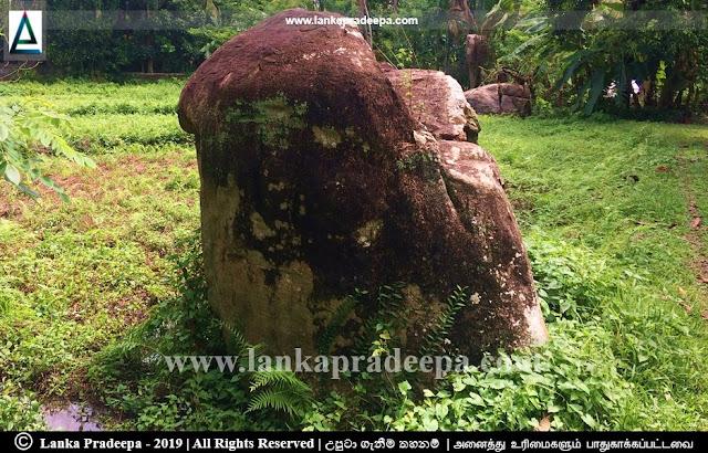 Sun Moon carved rock at Ganemulla