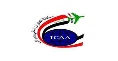 توضيح من سلطة الطيران المدني العراقي