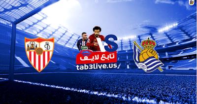 مشاهدة مباراة اشبيلية وريال سوسيداد بث مباشر بتاريخ 16-07-2020 الدوري الاسباني