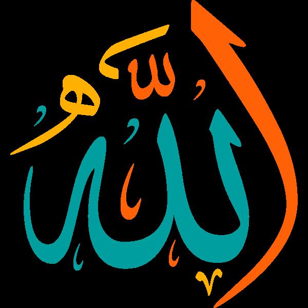 Arabic Calligraphy Allah islamic illustration vector color free svg transparent download