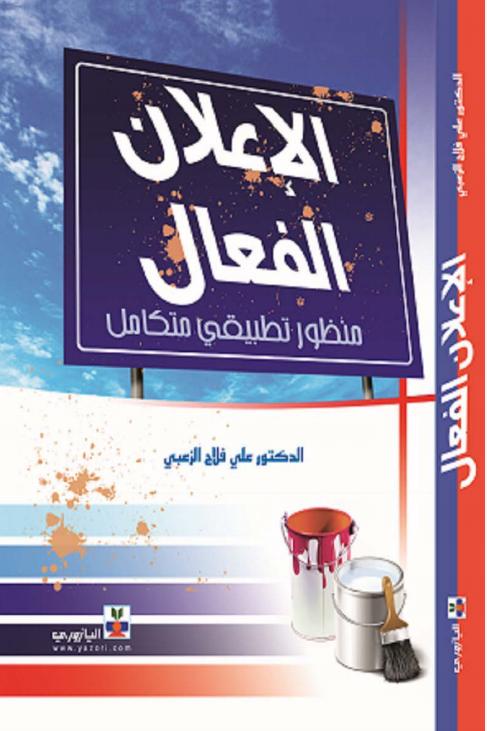 تحميل كتاب nanda pdf