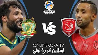 مشاهدة مباراة االدحيل والشرطة القادمة بث مباشر اليوم 15-04-2021 في دوري أبطال آسيا