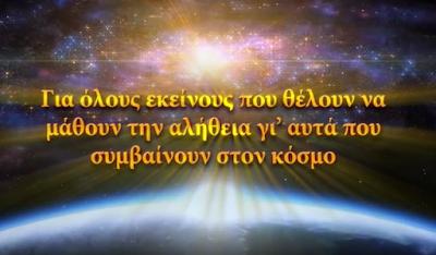 Image result for Αλκυόν Πλειάδες 45