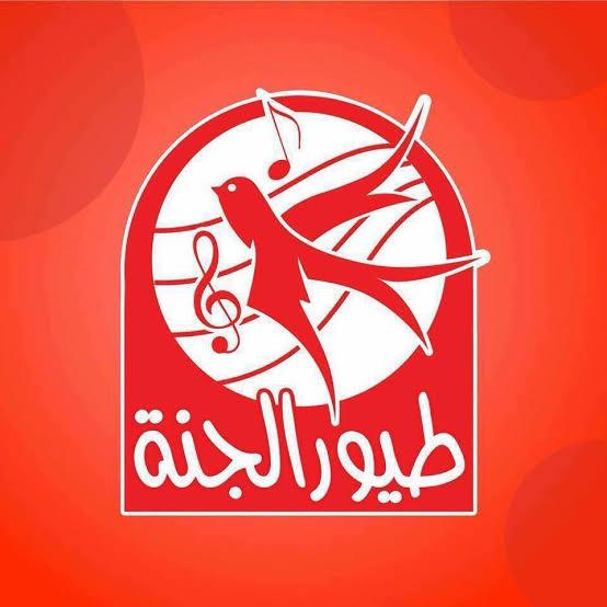 شعار قناة طيور الجنة 2020