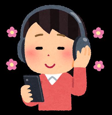 ASMR動画を聞く人のイラスト(女性)