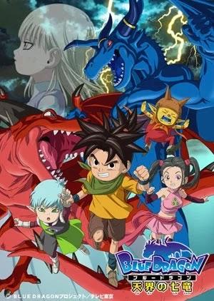 Blue, Dragon, Tenkai, No, Shichi, Ryuu, - Legendado
