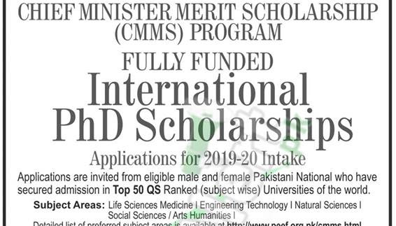 PEEF Scholarship Application Form 2019-20 Download | www.peef.org.pk/cmms