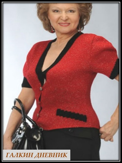 jenskii-jaket-spicami |  針織 针织 | 뜨개질을하는 | trikote | adīšana | mezgimas
