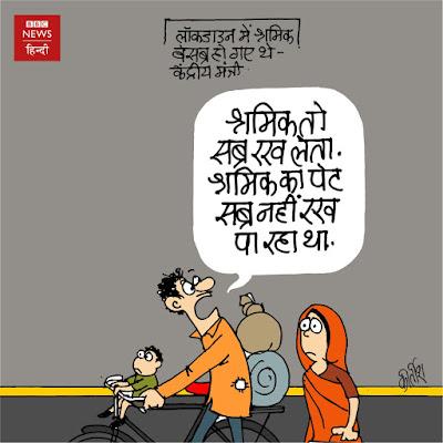 Corona Cartoon, Covid 19, कोरोना, cartoonist kirtish bhatt, poverty cartoon, indian political cartoon