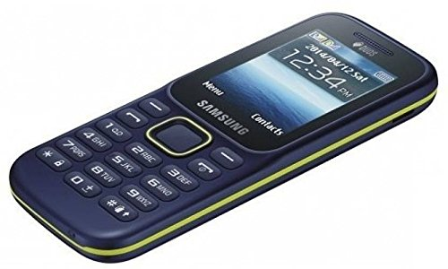 These are most popular phone under 2000 rupees