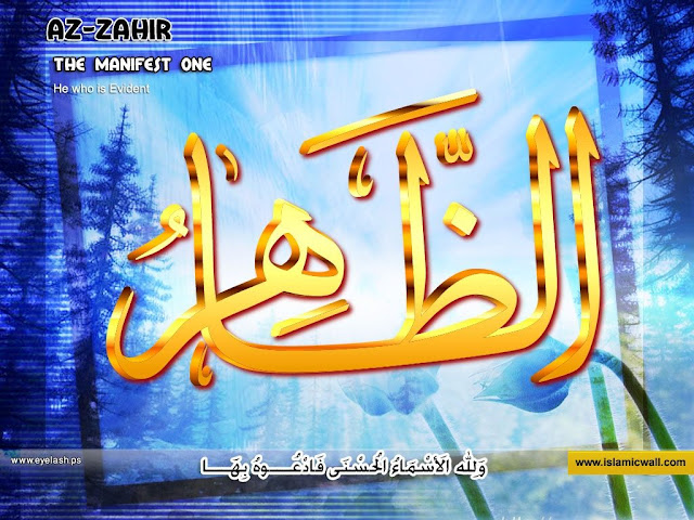75. الظَّاهِرُ [Az-Zaahir ] 99 names of Allah in Roman Urdu/Hindi