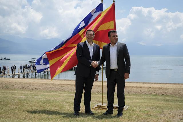 Το Σύμφωνο και η Ελλάδα