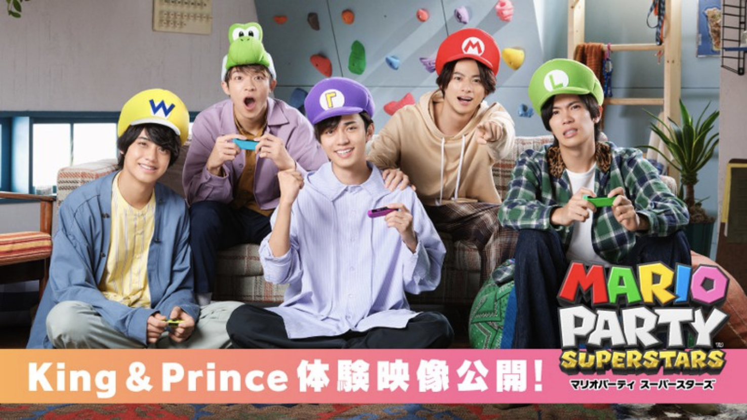 King & Prince Team Up With Nintendo Again for Mario Party Superstars