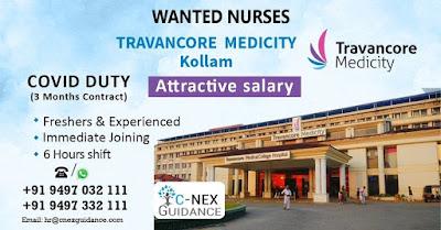 Staff Nurses Vacancy In Travancore Medical College Hospital,Kollam for Covid Duty