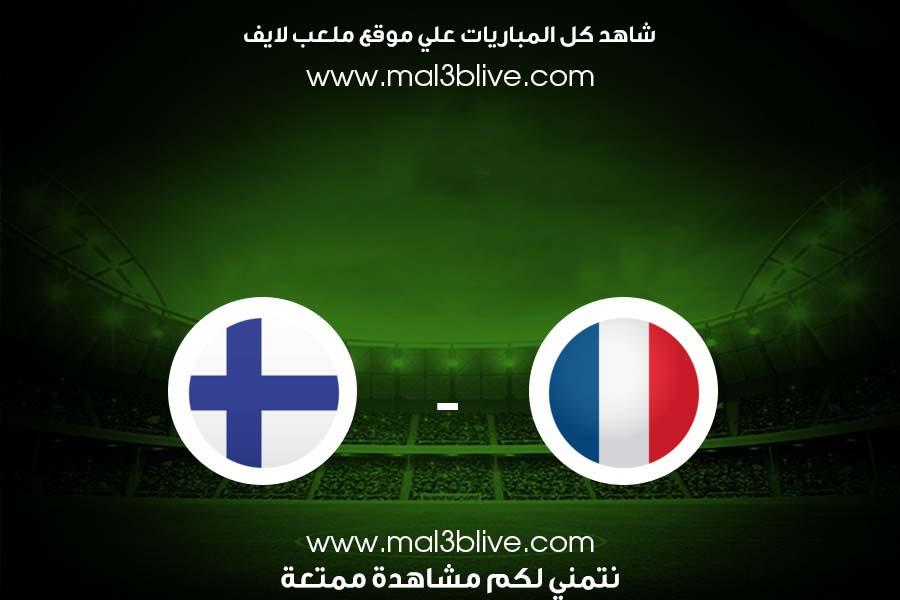 مباراة فرنسا وفنلندا