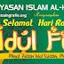 Desain Banner Spanduk Idul Fitri Tahun 1441H / 2020