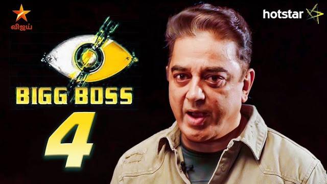 Bigg Boss 4 Tamil premiere date released.