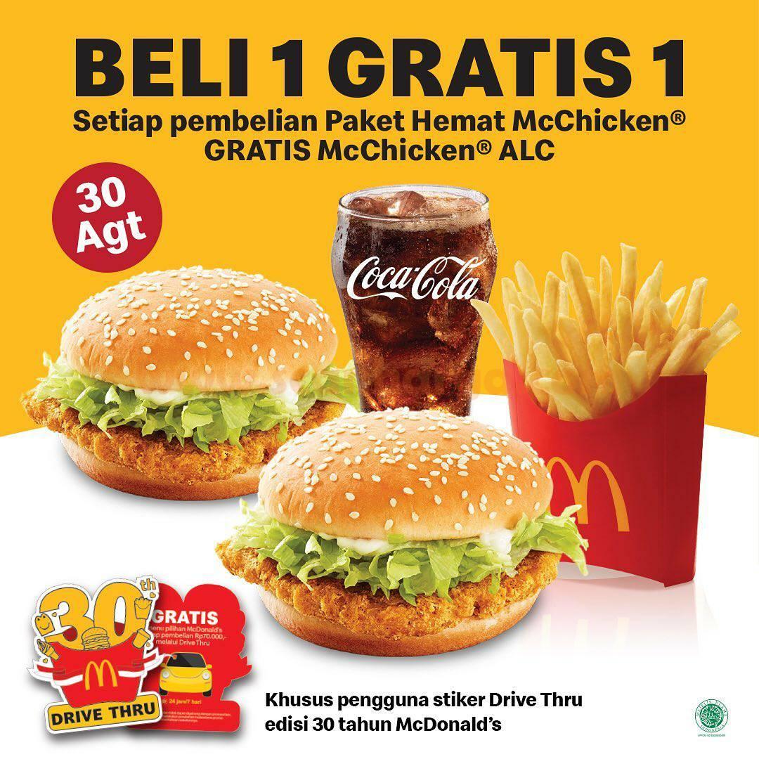 Promo McDonalds Beli 1 Gratis 1