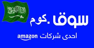 https://www.darelbarmij.com/2020/04/50-2020.html