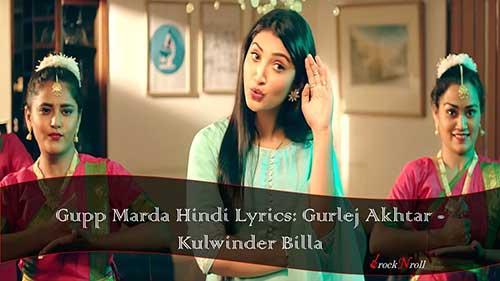 Gupp-Marda-Hindi-Lyrics---Gurlej-Akhtar-Kulwinder-Billa