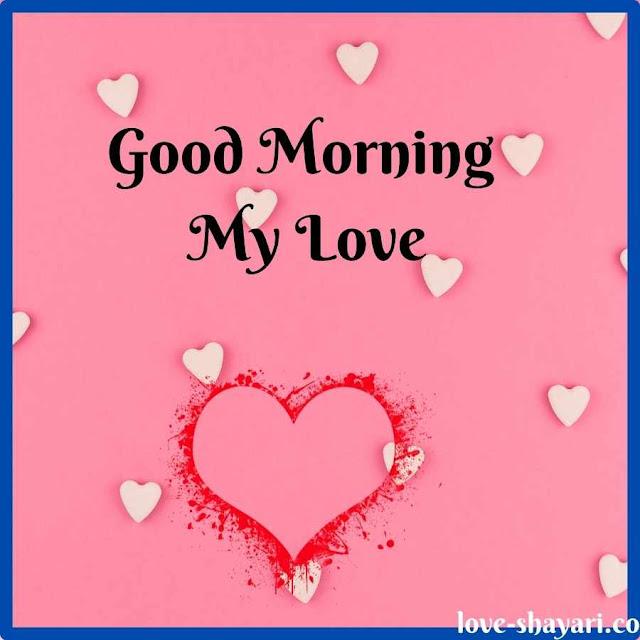 love good morning pic