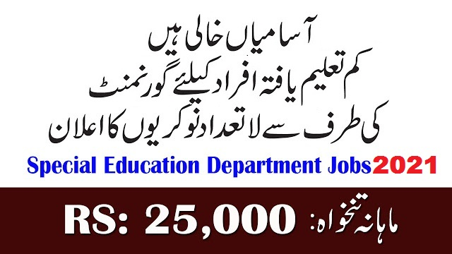 Special Education Department Jobs 2021