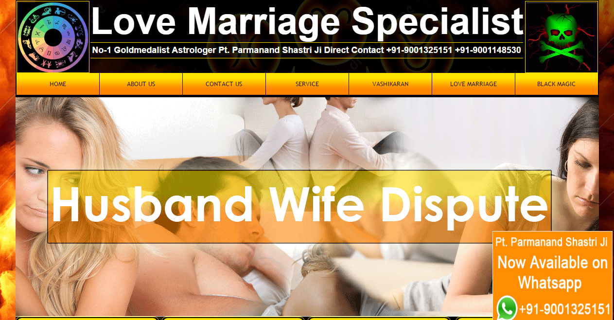 www.lovemarriageproblemsolution.com