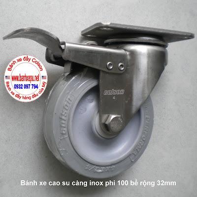 bánh xe cao su đặc có khóa càng inox lăn không để vết đen www.banhxepu.net