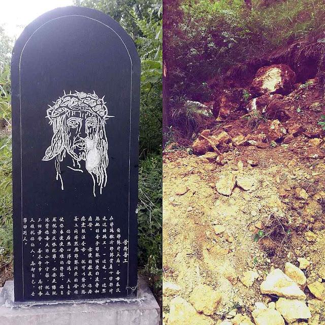 Uma das estações da Via Sacra em Henan, antes e depois da demolição