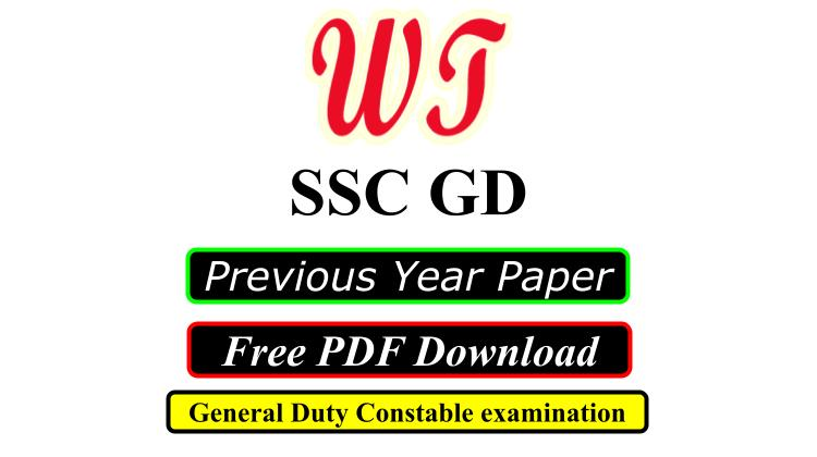 SSC GD Previous Year Paper Free PDF Download