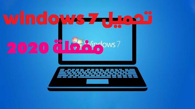 تحميل ويندوز 8 و 8.1 بصيغة iso وحرقها على فلاشة