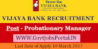 Vijaya Bank Recruitment 2017 – Probationary Chief Manager & Probationary Senior Manager