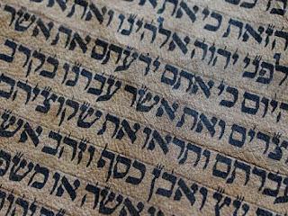 كتاب تعليم اللغة العبرية من الصفر للاحتراف pdf