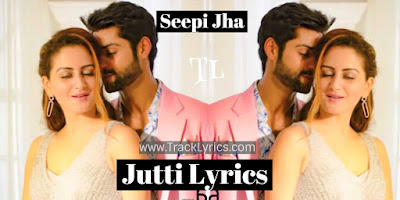 jutti-lyrics