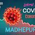 छ: मेडिकल कॉलेजकर्मी समेत मधेपुरा में शुक्रवार को 43 कोरोना संक्रमित, कुल आंकड़ा 713