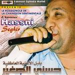Hasni Sghir-Live Sable D'or (Hommage Hasni)