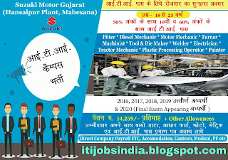 ITI Jobs Campus Placement Drive For Suzuki Motors Pvt Ltd Gujarat Plant at Govt. ITI Guna & Govt. ITI Shivpuri, Madhya Pradesh