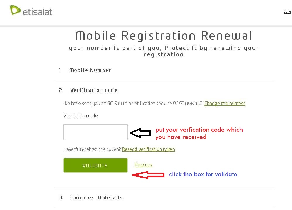 How to register Etisalat SIM card online with Emirates ID