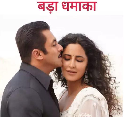 salman-khan-katrina-kaif-film-bharat-new-world-record