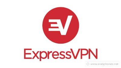 تطبيق ExpressVPN برنامج vpn مدفوع قوي وسريع
